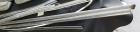 2 x Schwellerleiste 107 SL